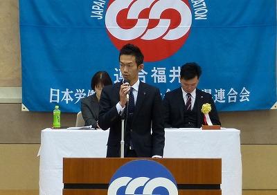 資格審査・運営報告.jpg
