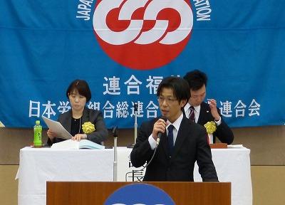 第1号議案・春闘方針(案).jpg