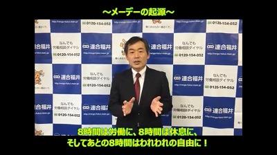 横山会長メッセージ.jpg